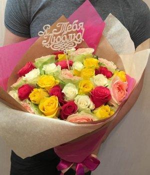 Микс-букет из 39 кенийских роз (40 см) #1228