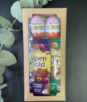Коробка с Шоколадом Alpen Gold и Kinder -сюрпризами #1293